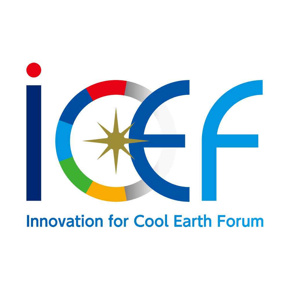 Innovation for Cool Earth Forum(ICEF)